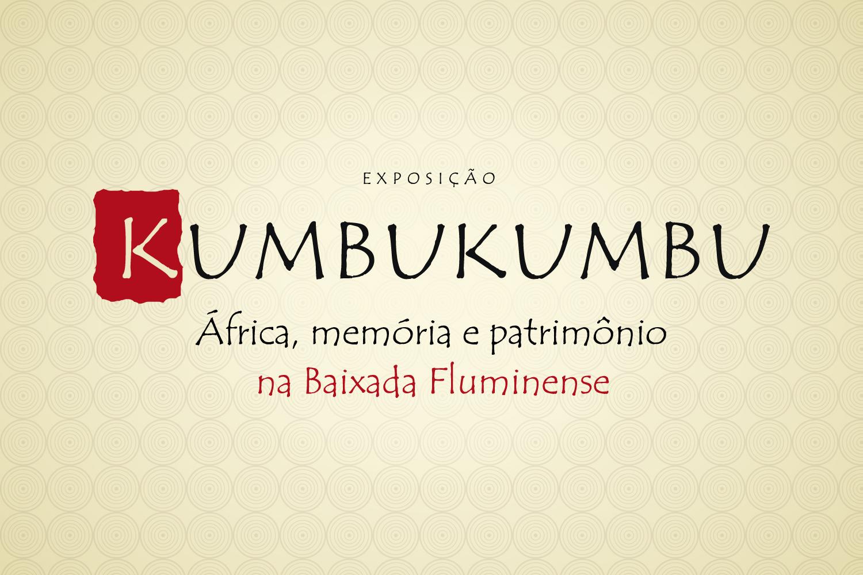 KumbuKumbu